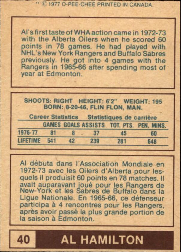 1977-78-O-Pee-Chee-WHA-Hockey-Base-Singles-Pick-Your-Cards miniature 13