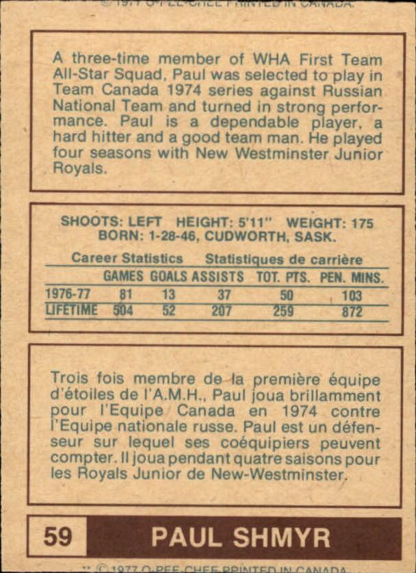 1977-78-O-Pee-Chee-WHA-Hockey-Base-Singles-Pick-Your-Cards miniature 19