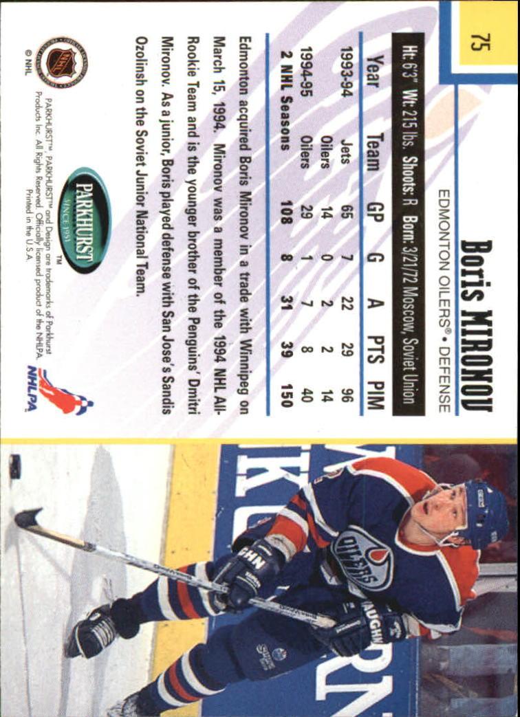 1995-96-Parkhurst-International-Hockey-Base-Singles-1-250-Pick-Your-Cards thumbnail 135