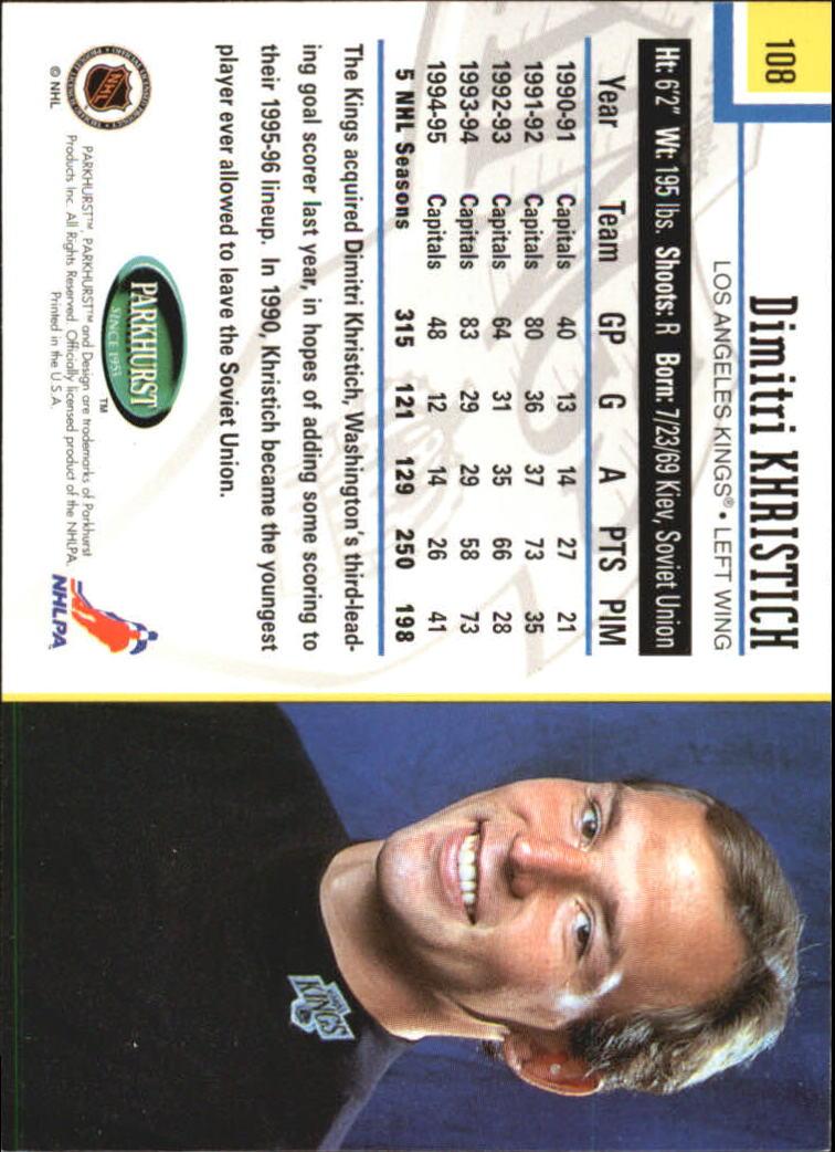1995-96-Parkhurst-International-Hockey-Base-Singles-1-250-Pick-Your-Cards thumbnail 201