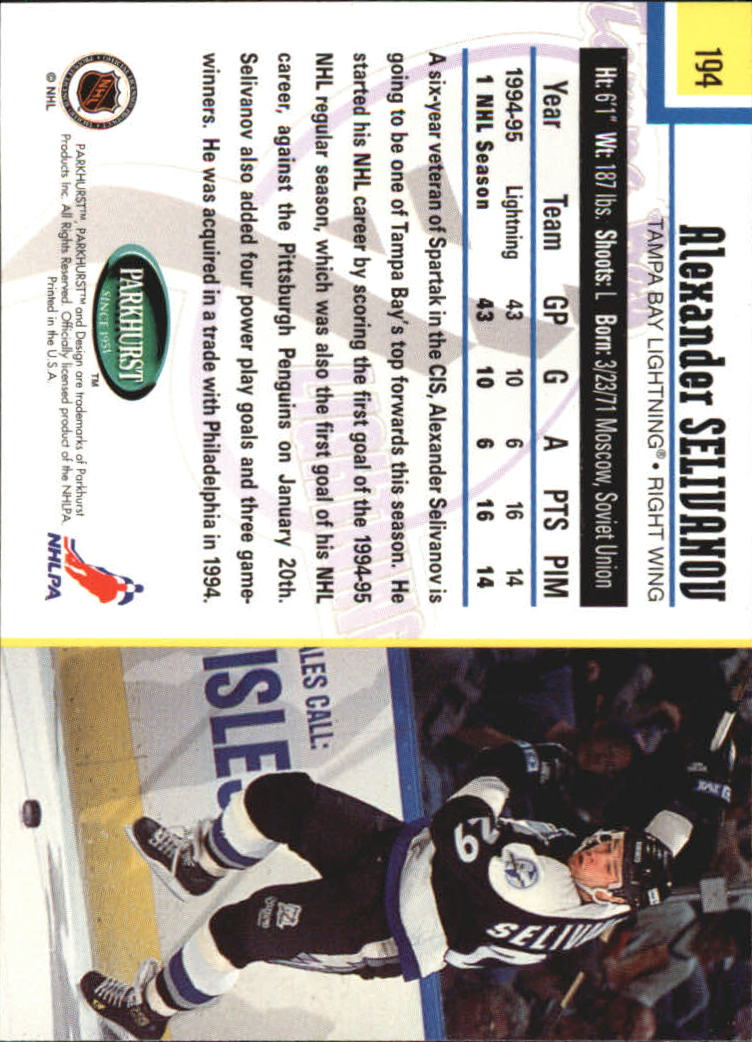 1995-96-Parkhurst-International-Hockey-Base-Singles-1-250-Pick-Your-Cards thumbnail 367